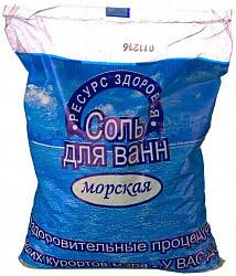 Соль морская 1кг