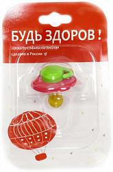 Соска-пустышка будь здоров карамелька традиционная арт.11411