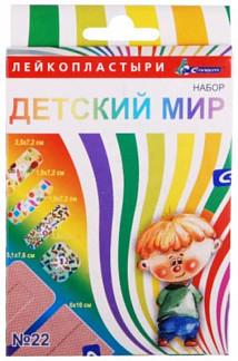 С-пласт лейкопластырь детский мир набор 22 шт.
