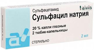 Сульфацил натрия 20% 2мл 2 шт. капли глазные