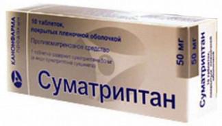 Суматриптан канон 50мг 10 шт. таблетки покрытые пленочной оболочкой