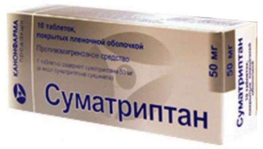 Суматриптан канон 50мг 10 шт. таблетки покрытые пленочной оболочкой, фото №1