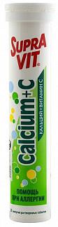 Суправит кальций+витамин с таблетки шипучие 4г 20 шт.