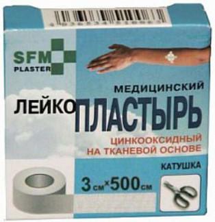 Сфм пластырь 3х500см тканевая основа