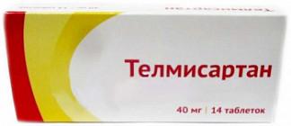 Телмисартан 40мг 14 шт. таблетки