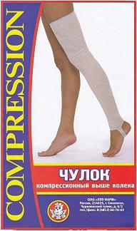 Фарм лпп чулок компрессионный выше колена чмк 3кл. n1