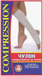 Фарм лпп чулок компрессионный до колена чмк 3кл. n5