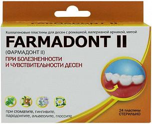 Фармадонт коллагеновые пластины для десен при болезнености и чувствительности ромашка/валериана/арника/мята 24 шт.