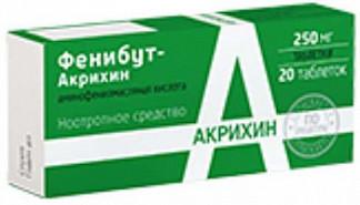 Фенибут-акрихин 250мг 20 шт. таблетки