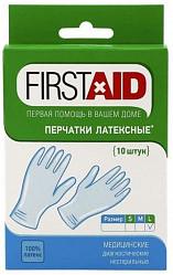 Ферстэйд (firstaid) перчатки смотровые латексные нестерильные опудренные размер l 10 шт.