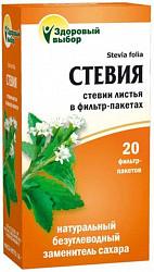 Фитэра стевия премиум 20 шт. фильтр-пакет