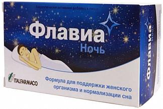 Флавиа ночь капсулы 30 шт.