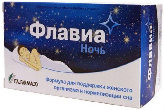 Флавиа ночь капсулы 30 шт., фото №1