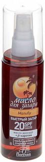 Флоресан масло для загара малибу spf20 c экстрактом моркови и маслом авокадо (ф228с) 135мл