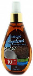 Флоресан пальмовый рай масло для быстрого загара карибское spf10 (ф252) 160мл