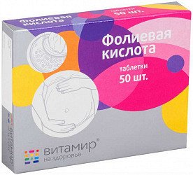 Фолиевая кислота витамир таблетки 0,1г 50 шт.