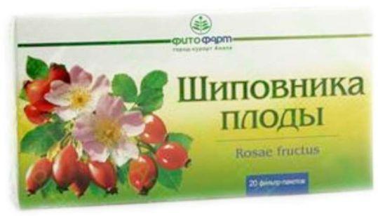 Шиповник плоды 4г 20 шт. фильтр-пакет, фото №1