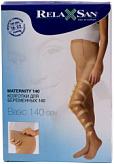 Релаксан бэйсик колготки для беременных 140den арт.890 размер 5 телесный