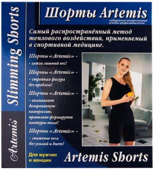 Артемис шорты для похудения размер s, фото №1