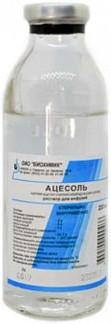 Ацесоль 200мл 28 шт. раствор для инфузий