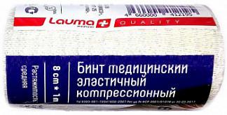 Лаума балтик медикал бинт эластичный компрессионный средней растяжимости 8х100см