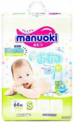 Мануоки подгузники детские размер s 3-6кг 64 шт.