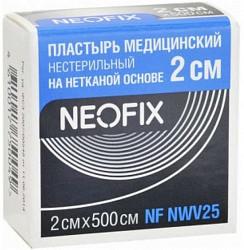 Неофикс пластырь медицинский на нетканевой основе 2х500см