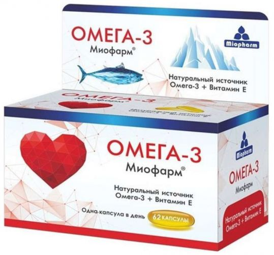 Омега-3 миофарм капсулы 62 шт., фото №1