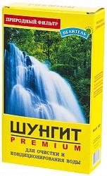 Природный целитель шунгит активатор воды 150г