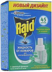 Рейд (raid) жидкость от комаров 45 ночей эвкалипт