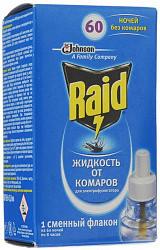 Рейд (raid) жидкость от комаров 60 ночей