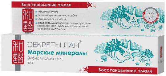 Секреты лан зубная паста морские минералы.восстановление эмали 120г, фото №1