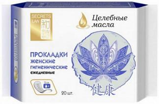 Секреты лан целебные масла прокладки ежедневные 20 шт.