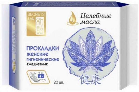 Секреты лан целебные масла прокладки ежедневные 20 шт., фото №1