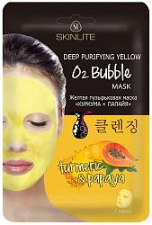 Скинлайт маска для лица желтая пузырьковая куркума/папайя 20г