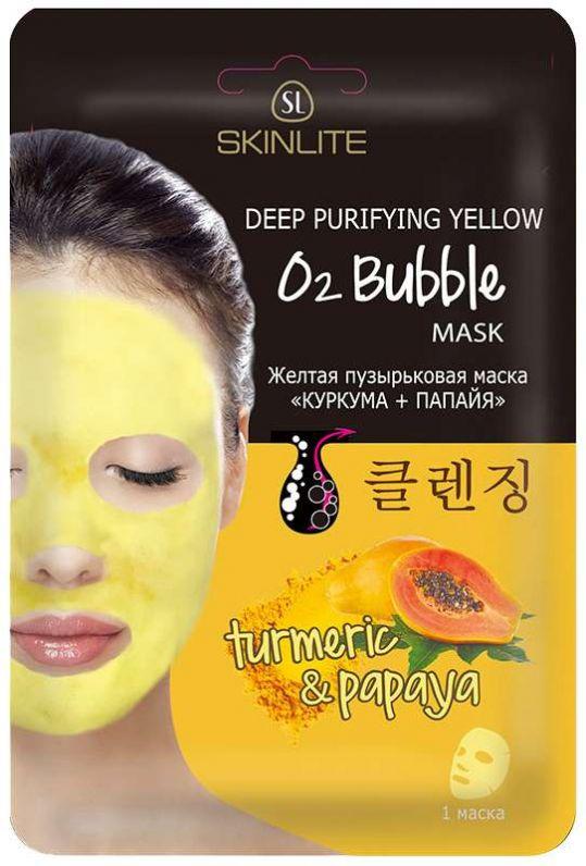 Скинлайт маска для лица желтая пузырьковая куркума/папайя 20г, фото №1