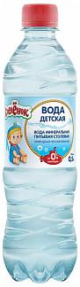 Спеленок вода для детей негазированная с рождения 0,5л