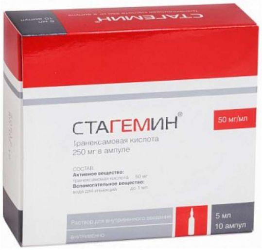 Стагемин 50мг/мл 5мл 10 шт. раствор для внутривенного введения, фото №1