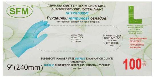 Сфм перчатки смотровые нитриловые нестерильные неопудренные синтетические размер l 50 шт. пар, фото №1