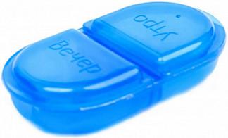 Таблетница-контейнер полимерный двойной утро/вечер ип азовцев