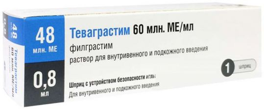 Теваграстим 60 млн ме/мл 0,8мл 1 шт. раствор для внутривенного и подкожного введния шприц, фото №1