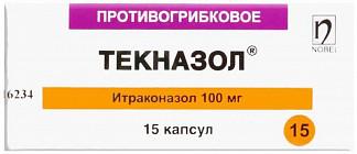 Текназол 100мг 15 шт. капсулы