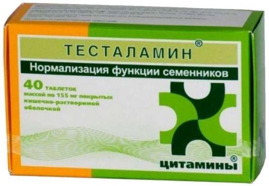Тесталамин 10мг 40 шт. клиника института биорегуляции и геронто, фото №1
