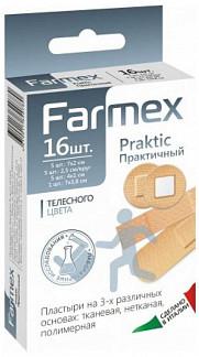 Фармекс пластырь практичный 16 шт.