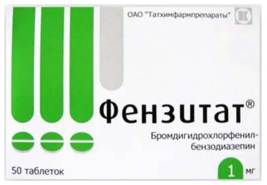 Фензитат 1мг 50 шт. таблетки, фото №1