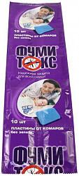 Фумитокс пластины от комар.n10 без зап.