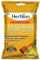 Хербион леденцы без сахара медово-лимонные с маслом эвкалипта/витамином с 62,5г 25 шт.