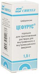 Цефурус 1,5г 1 шт. порошок для приготовления раствора для внутривенного и внутримышечного введения