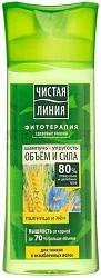 Чистая линия шампунь для тонких/ослабленных волос пшеница 250мл
