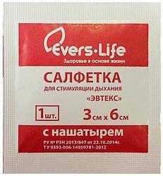 Эвтекс салфетка с нашатырем 3х6см для стимуляции дыхания